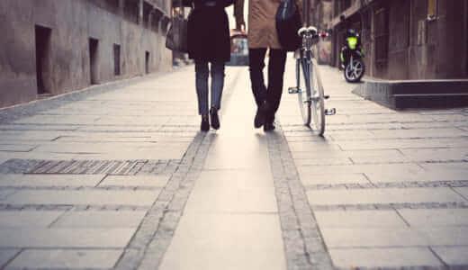 「一緒に帰る?」と男性を誘う女性心理4つ|脈アリは誘われ方で判明