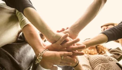 ボランティアは出会いがいっぱい!恋愛が始まりやすい3つの理由