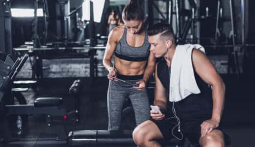 スポーツジムやフィットネスクラブでの出会い|女性と仲良くなる3つの戦略