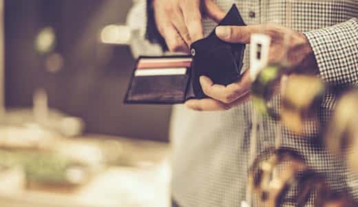 モテる男は財布で魅せる|女性ウケする人気ブランドTOP10