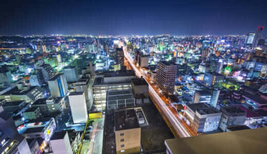 「岡山で女と出会いたいんじゃ」と思う男性に伝えたい情報5つ|婚活パーティーから居酒屋、ラウンジ、クラブ、サポートセンターからマッチングアプリまで