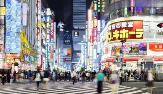 新宿で出会いがある28のスポット|居酒屋、バー、相席店、クラブ、ナンパ場など