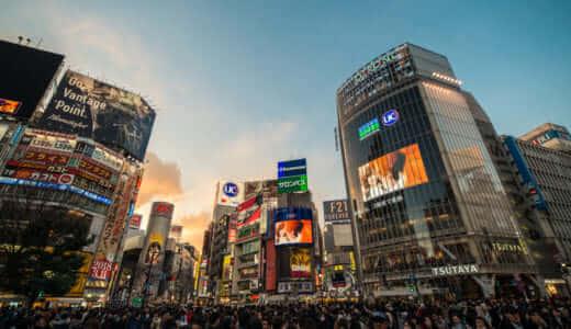 【男性向け】渋谷の出会い情報4つ|「出会いのはしご酒」や居酒屋、婚活パーティー系イベント、マッチングアプリなどを詳しくリサーチ