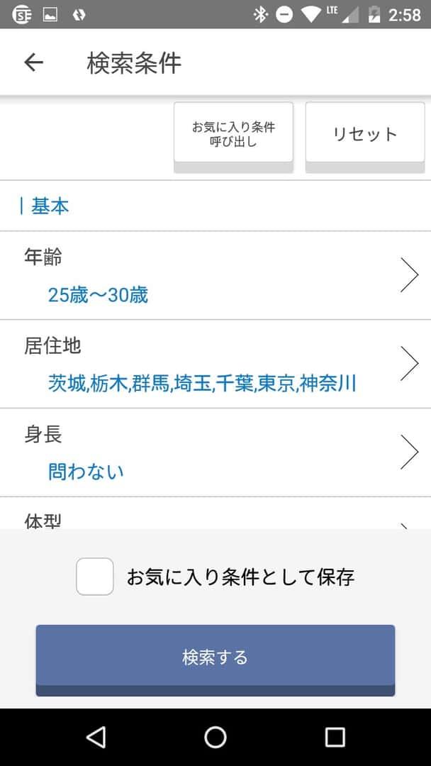検索条件1