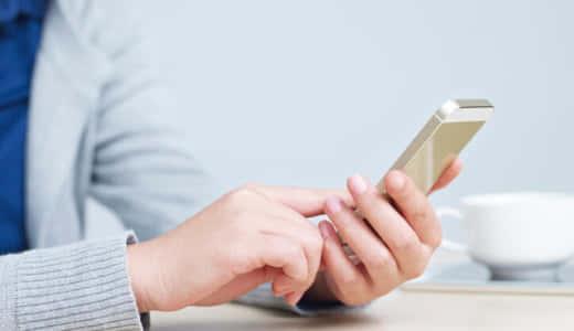 安全なマッチングアプリの選び方4つ|安心して使えるアプリ4個も紹介