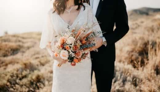 合コンで結婚はほぼ無理?合コンが婚活に不向きな3つの理由