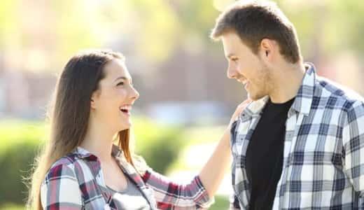 女性が喜ぶ言葉とは?褒め方・愛の伝え方を大解剖|素敵なセリフであの子をハッピーに!