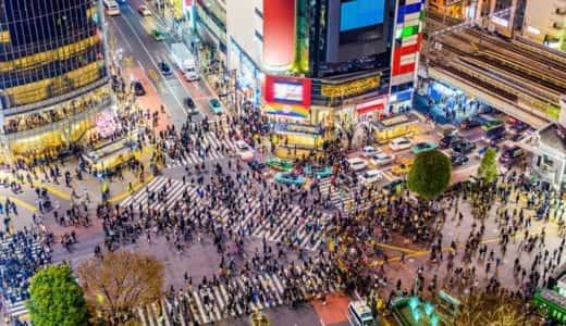 【総集編】渋谷の定番ナンパスポット20選|成功率が上がる誘いテクまとめ