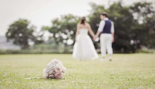 これが夫婦の現実?女目線で伝えたい「結婚して変わった10のこと」