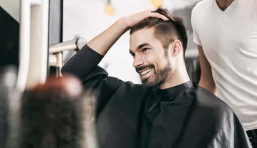 女子ウケの良い男の髪色5選|あなたがもっと輝くのは何色?