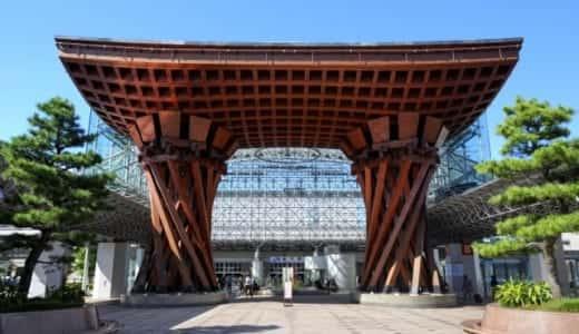 注目度が高まる石川県でおすすめの出会いスポット!