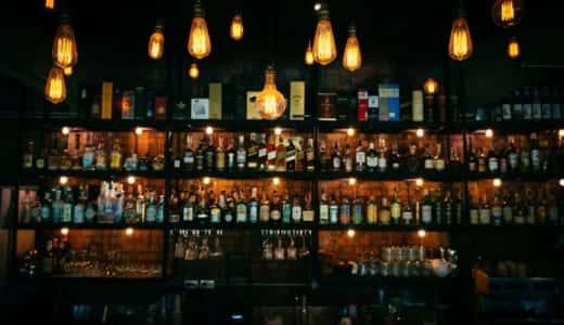 飲み屋で出会いたい男におすすめの場所4選&女性へ声を掛ける際の注意点3つ