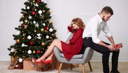 クリスマス前に別れるカップルが急増!?破局する理由と対処法