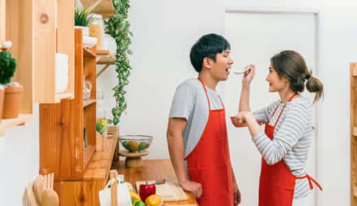 【夫婦円満のコツ】旦那に家事を手伝ってもらう7つの方法