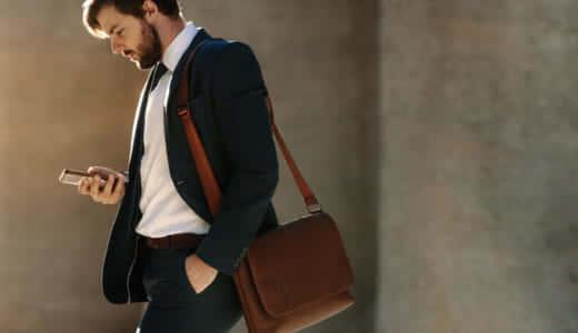 男性が用意したいデート時の持ち物|デキる男の持ち物をシチュエーション別に解説