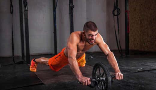 腰を痛めない腹筋ローラーの正しい使い方を解説|シックスパックを作る7つのコツも紹介