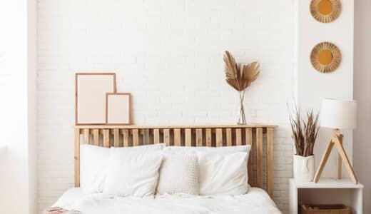 ベッドできる筋トレで全身を引き締めよう!寝ながら簡単にできる筋トレ12選