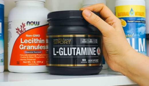 管理栄養士解説|筋トレする人にグルタミンを推奨する理由!食材&レシピ