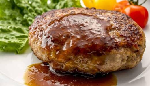 筋トレする人向けハンバーグレシピ5選|カロリー、栄養素、PFCバランス他