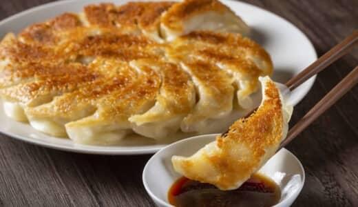 筋トレ人向け餃子レシピ5選|低糖質、ささみ、鶏胸肉、水餃子他