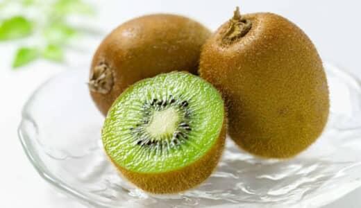 筋トレする人向けキウイレシピ6選|栄養成分、果物摂取の推奨理由等
